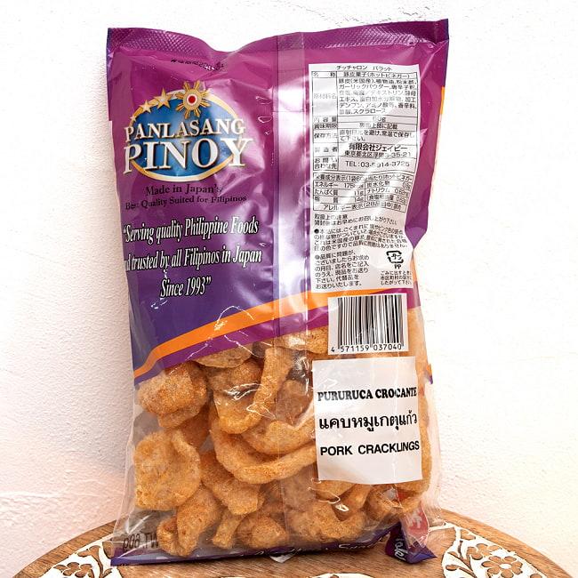 チチャロン バラット - 豚皮の唐揚げ  CHICHARON BALAT ホット & ビネガー 【Pork King】 4 - 裏面の成分表示です