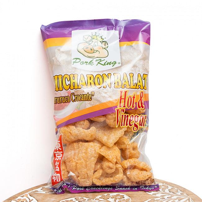 チチャロン バラット - 豚皮の唐揚げ  CHICHARON BALAT ホット & ビネガー 【Pork King】の写真