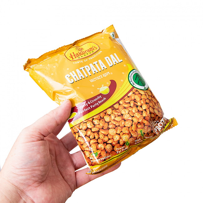 チャトパタ ダール Haldiram Chatpata Dal 150g インドの定番の味をスナックに 3 - これくらいの容量になります。