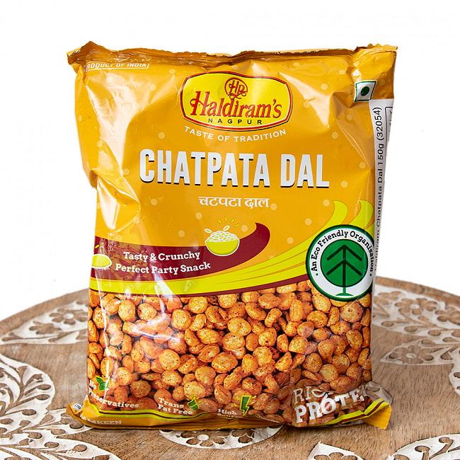 チャトパタ ダール Haldiram Chatpata Dal 150g インドの定番の味をスナックにの写真