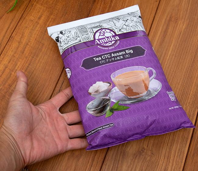 粒が大きめのチャイ用紅茶 - CTC アッサムティー(袋入り) 【500g】 【RAJ】 3 - サイズ比較のために手に持ってみました