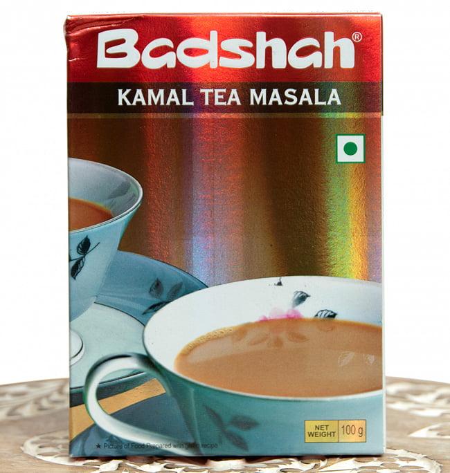 ティーマサラ - チャイ用スパイス - KAMAL TEA MASALA[100g]の写真