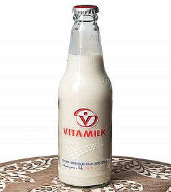 豆乳 VITAMILK (バイタミルク) 瓶入り[300ml]