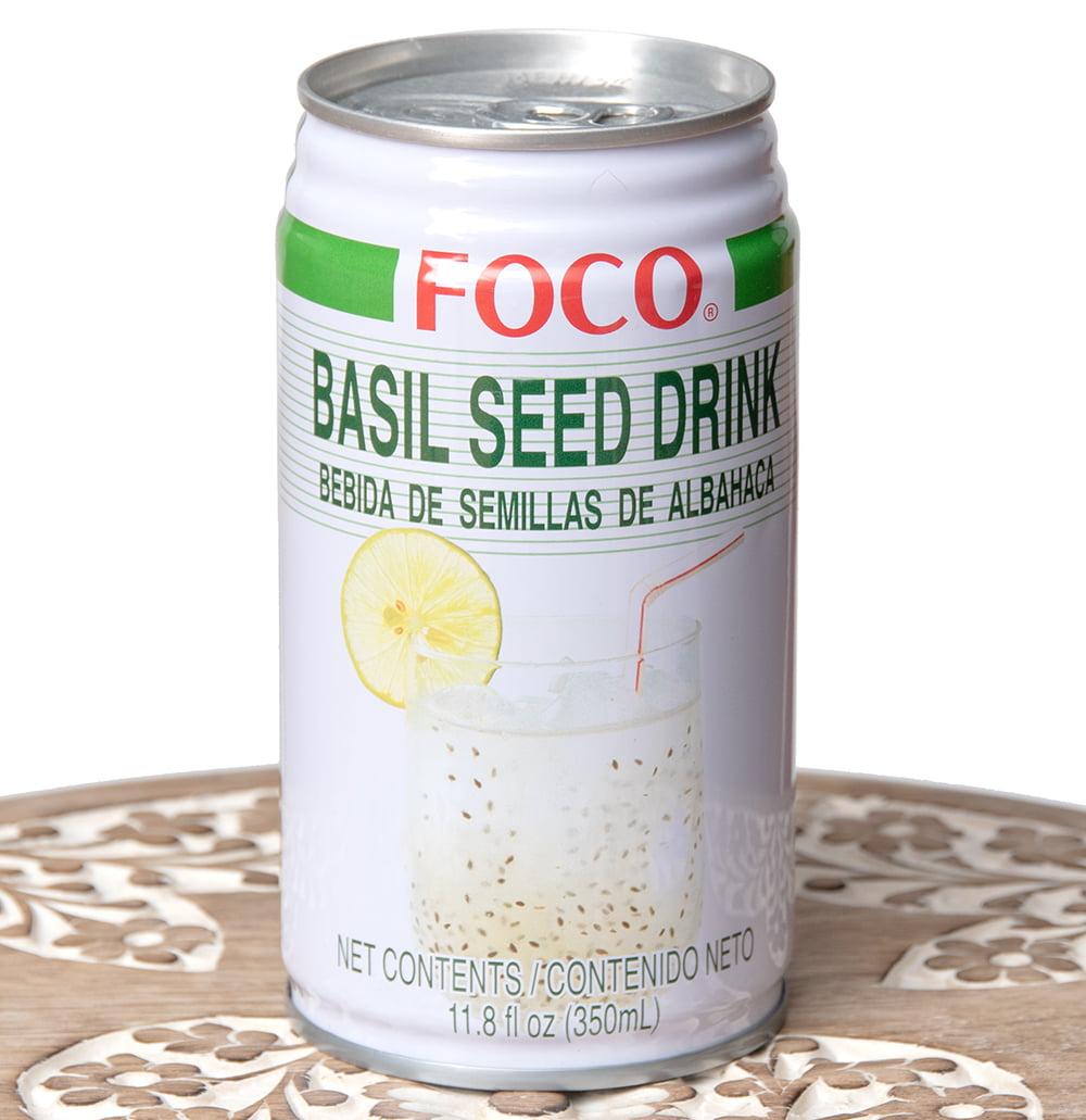 バジルシード ドリンク - BASIL SEED DRINK[350ml](FOCO)の写真