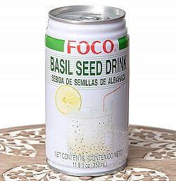 バジルシード ドリンク - BASIL SEED DRINK[350ml](FOCO)