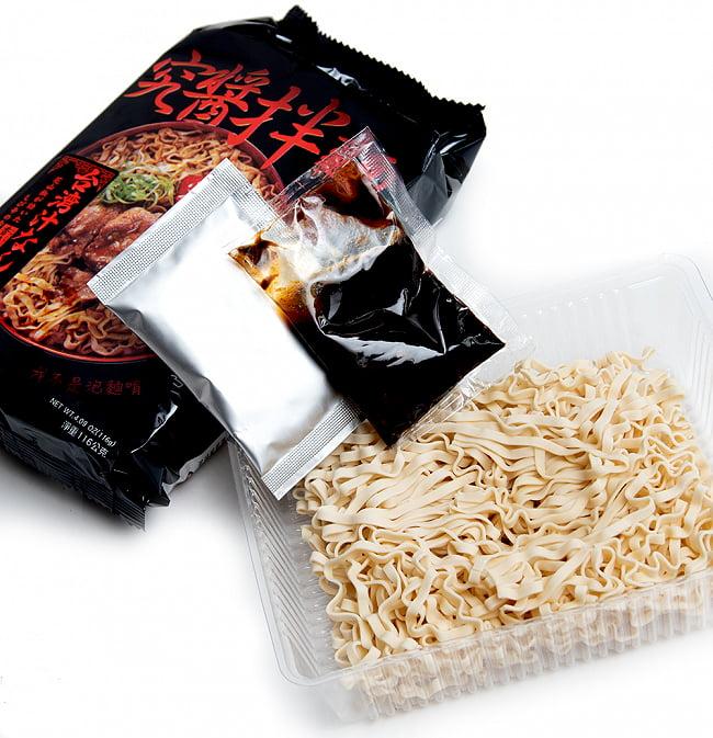 究醤伴麺 - 台湾汁なし麺 香辣椒麻(シャンラージャオマー)味 4 - 中を開けてみました