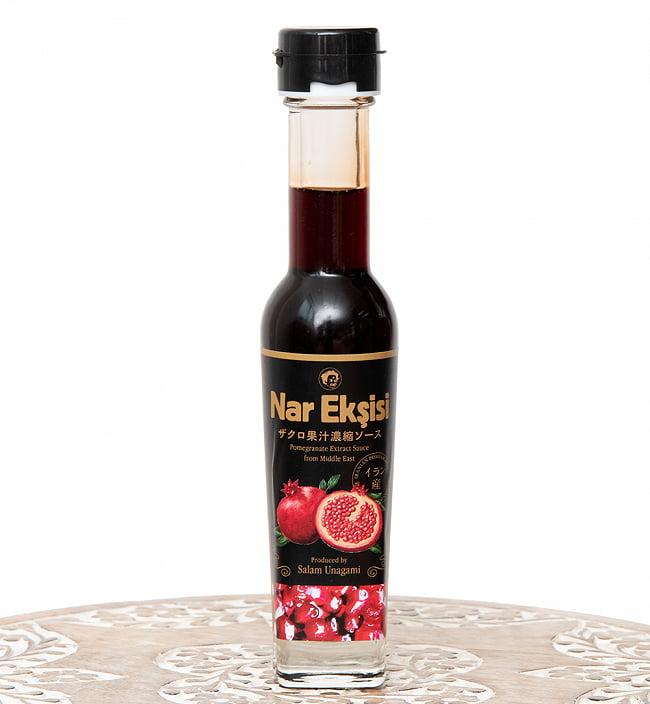 イラン産ザクロ果汁濃縮ソースの写真