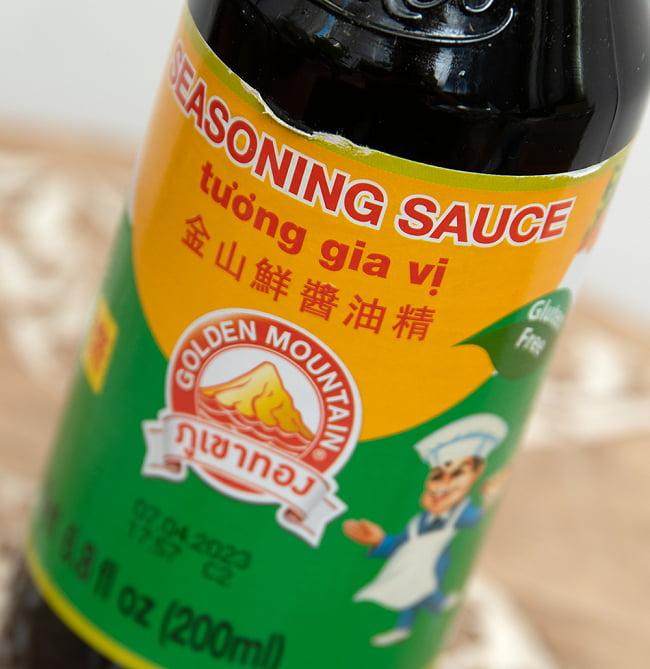 シーズニングソース  - 金山鮮醤油精[200ml][Golden Mountain] 3 - ラベルのアップです