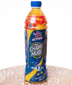 ナンバーワンアクティブ  塩レモンドリンク[Chanh muối]