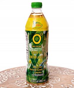 コンドー レモングリーンティ[KHÔNG ĐỘ ]の商品写真