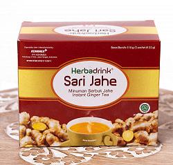 Seri Jahe - セリ・ジャヘ - ジンジャードリンク