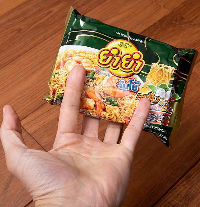 ヤムヤム パッキーマオ - PAD KEE MAO(バジル焼きそば) 4 - サイズ比較のために手に持ってみました