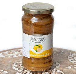 チュニジアのスライスレモンの塩漬け 350g