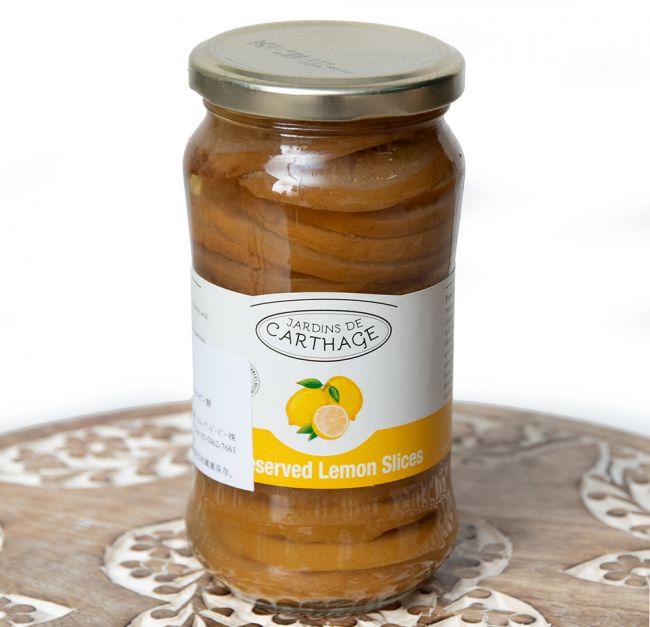 チュニジアのスライスレモンの塩漬け 350gの写真