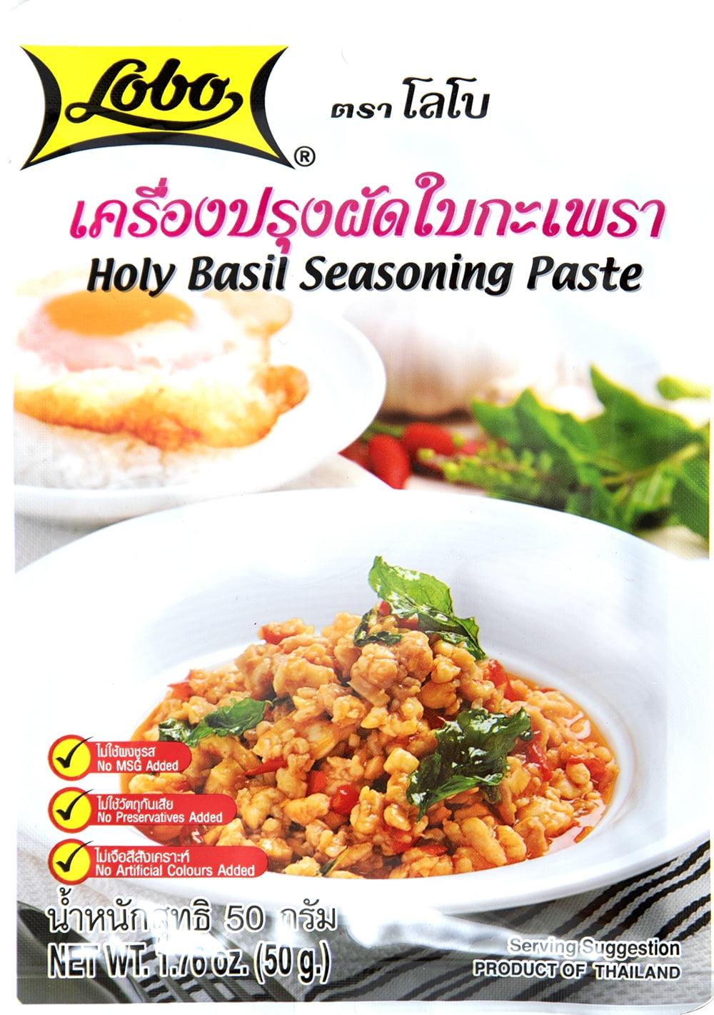 【ロボ】ガパオ炒めの素 Holy Basil Seasoning Paste 50gの写真