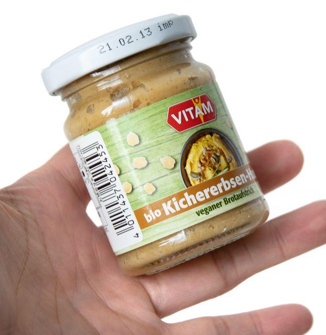 有機ひよこ豆ペースト・フーマス 3 - サイズ比較のために手に持ってみました