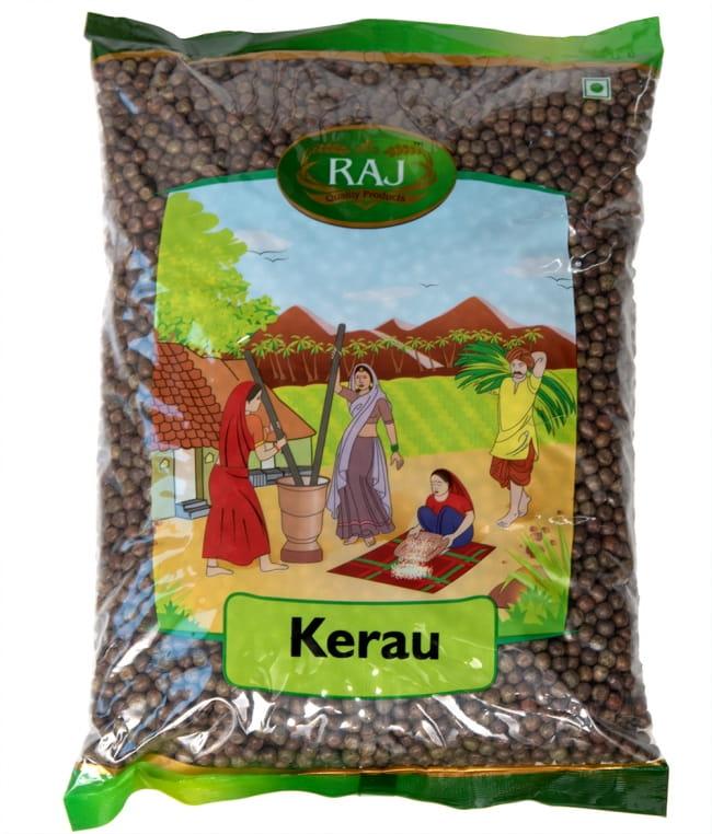 えんどう豆 - Small Green Peas - ケラウ 【1kg】 3 - この様なパッケージでお届けします