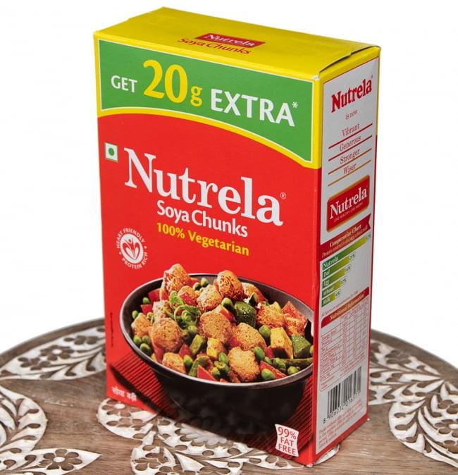乾燥大豆ボール - ソヤチャンクス - Soya Chunks 200g[Nutrela ] 2 - 斜めから撮影しました