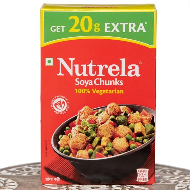 乾燥大豆ボール - ソヤチャンクス - Soya Chunks 200g[Nutrela ]の写真
