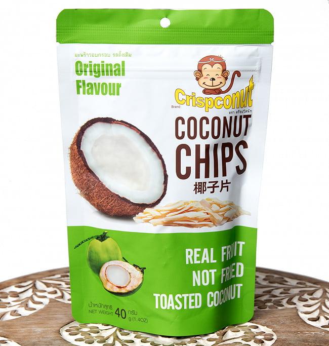 ココナッツチップス  - COCONUTS CHIPS 40g 1