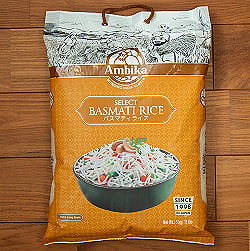 バスマティライス 5kg - Select Basmati Rice 【Ambika】