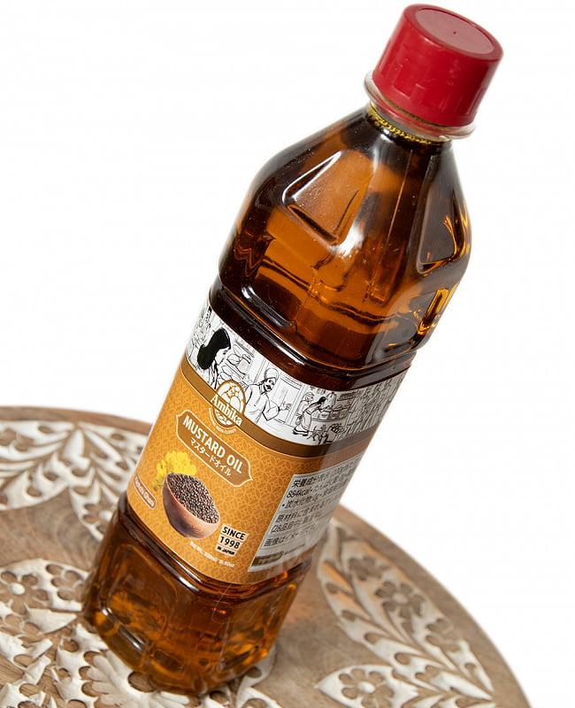 マスタード オイル - Mustard Oil 455ml 3 - 斜めから撮影しました