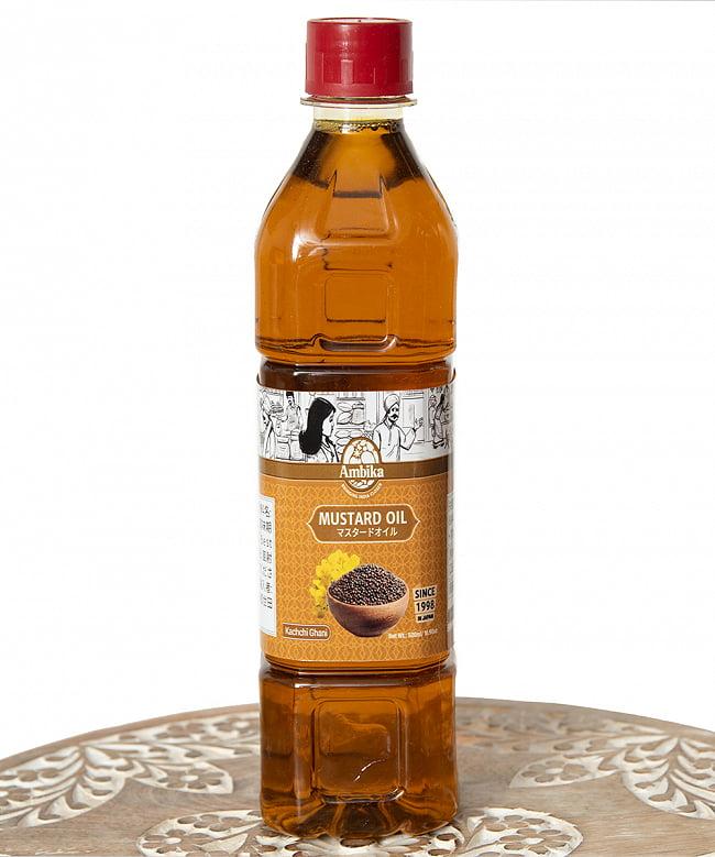 マスタード オイル - Mustard Oil 455mlの写真