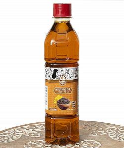 マスタード オイル - Mustard Oil 455ml
