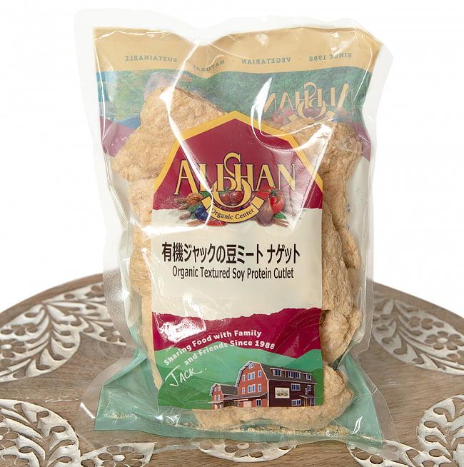 【オーガニック】ジャックの豆ミート ナゲット(有機大豆蛋白質) - Organic Textured Soy Protein Cutlet【80g】の写真
