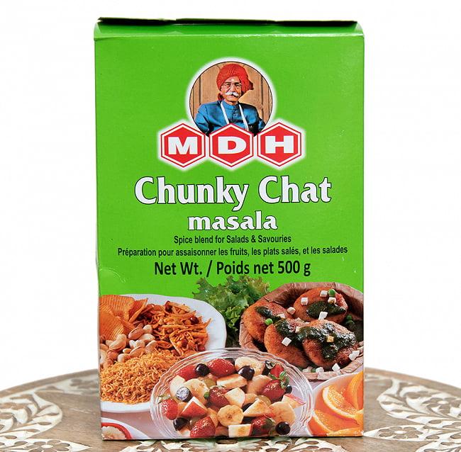 チュンキー チャット マサラ  スパイス ミックス - Chunky Chat Masala - 500g 大サイズ 【MDH】の写真