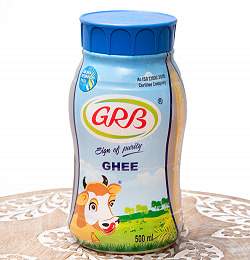 ギー  500ml  - Ghee 【GRB】