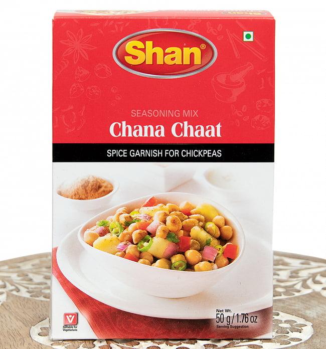 チャナ チャート(Chana Chaat) スパイス ミックス - 50g 【Shan】 2 - パッケージ写真です
