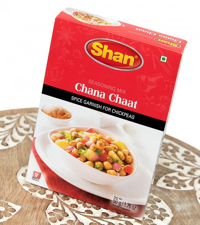 チャナ チャート(Chana Chaat) スパイス ミックス - 50g 【Shan】 3 - 斜めから撮影しました