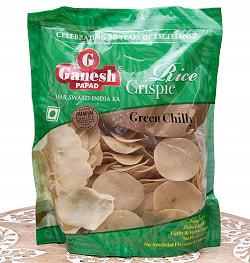 お米のミニ パパド - Rice Crispie Ganesh papad - 唐辛子 - Chilly