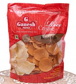 お米のミニ パパド - Rice Crispie Ganesh papad - 赤唐辛子 - Red Chilly