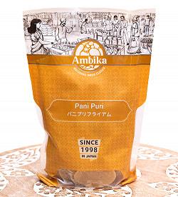 パニプリ・フライアム - Pani Puri
