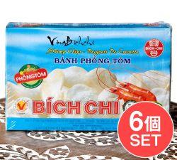 【6個セット】ベトナム 海老せんべい 200g  - シンプル[Bich Chi]