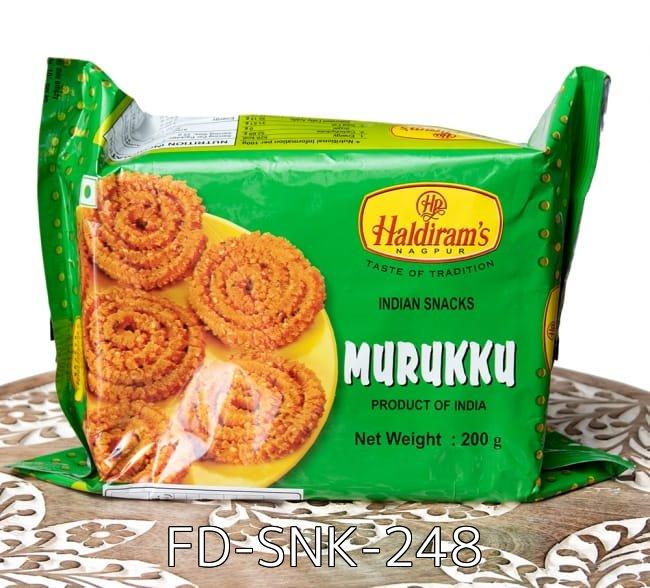【6個セット】インドのスパイシークッキー ムルク - Murukku  2 - インドのスパイシークッキー ムルク - Murukku (FD-SNK-248)の写真です