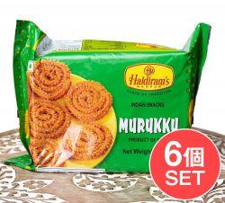 【6個セット】インドのスパイシークッキー ムルク - Murukku