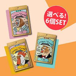 【自由に選べる6個セット】雪天果 蜂蜜檸檬軟喉糖 - 台湾のハーバルキャンディ ハニー&レモン風味