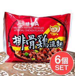 【6個セット】味味A 台湾ラーメン 排骨鶏(チキン)味 82g