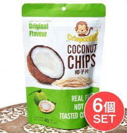 【6個セット】ココナッツチップス  - COCONUTS CHIPS 40g