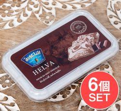 【6個セット】アラブのスイーツ ハルワ・シャミア - ゴマペースト チョコレート風味 200g  【LE MOULIN】
