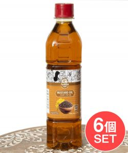 【6個セット】マスタード オイル - Mustard Oil 500ml