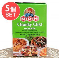 【5個セット】チュンキー チャット マサラ  スパイス ミックス - Chunky Chat Masala - 500g 大サイズ 【MDH】