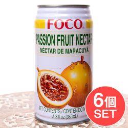 【6個セット】FOCO パッションフルーツジュース 350ml缶