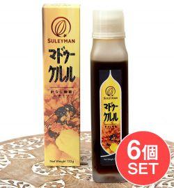 【送料無料・6個セット】マドゥケルル 針なしミツバチの自然発酵はちみつ  132g