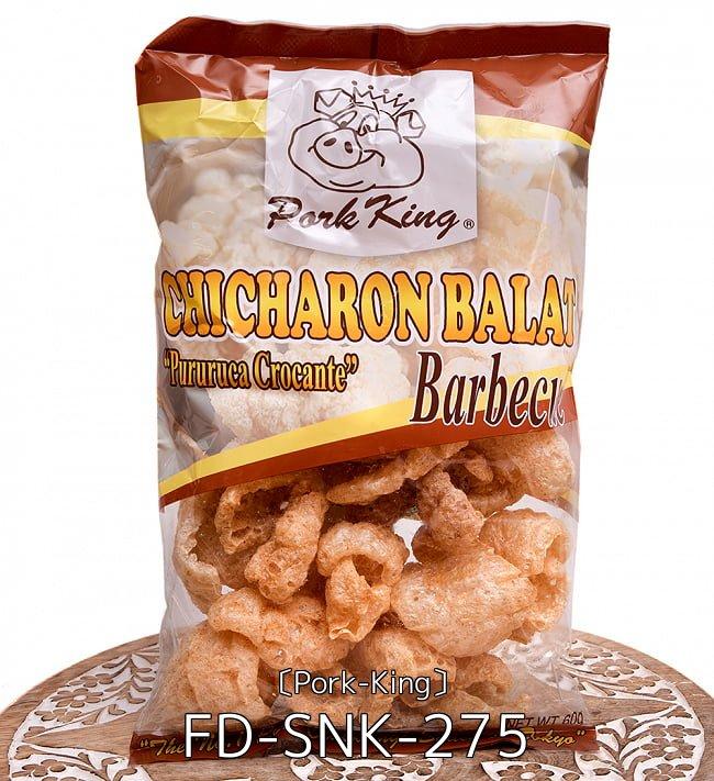 【自由に選べる6個セット】チチャロン バラット - 豚皮の唐揚げ  CHICHARON BALAT Regular 【Pork King】 3 - チチャロン バラット - 豚皮の唐揚げ  CHICHARON BALAT Barbecue 【Pork King】(FD-SNK-275)の写真です