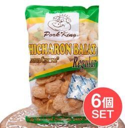 【6個セット】チチャロン バラット - 豚皮の唐揚げ  CHICHARON BALAT Regular 【Pork King】