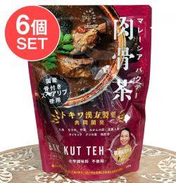 【6個セット】マレーシア バクテー - 肉骨茶